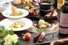 リストランテ ドゥエ ristorante DUEのおすすめポイント1