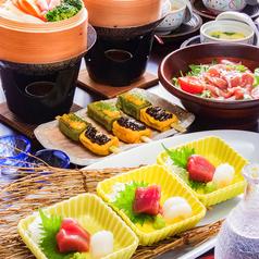 色彩和房 Wasabi ワサビ 憩 ikoi いこいのおすすめ料理1