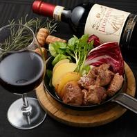 素材に拘った肉食派バル♪ワインと相性◎!