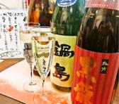 美酒&肴 和季のおすすめ料理2