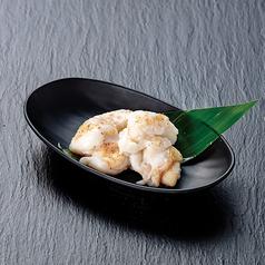 国産プリプリ牛ホルモン(味噌・塩)
