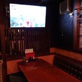 4~6名様の飲み会・お食事会をソファー席 大画面に近いお席で食事をしながらテレビも楽しめちゃうよ☆スポーツ観戦はもちろんOK!