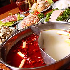 蘭梅 中国四川家庭料理
