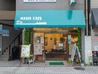 OASIS CAFE オアシスカフェのおすすめポイント3