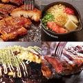 NEKKYOU 道とん掘 仙台一番町店のおすすめ料理1