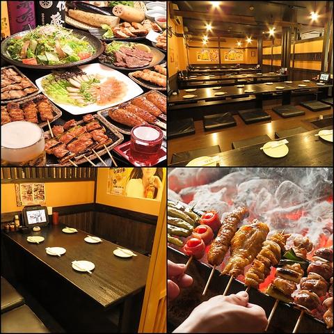 博多一番どり 居食家あらい FC久万の台店