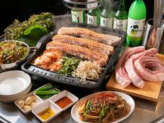 本場 韓国居酒屋 豚の貯金箱のおすすめ料理1