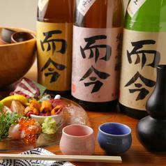 炭焼きと日本酒 らんぷのおすすめドリンク3