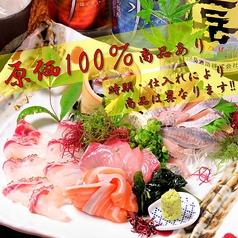 浜焼き 栄鮮魚の写真