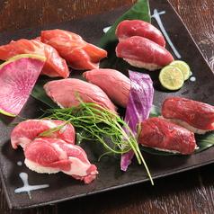 焼肉 個室居酒屋 肉日和 すすきの店の写真