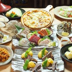 養老乃瀧 おもろまち店のおすすめ料理1
