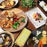 チーズアンドコー ブランクスペース カフェ cheese&co. BLANK SPACE CAFEのおすすめポイント1