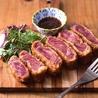 バルコラボ 肉バル 沖国大前店のおすすめポイント2
