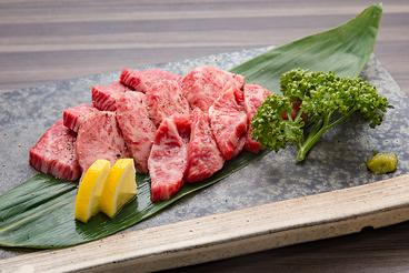 神戸焼肉かんてき 三軒茶屋のおすすめ料理1