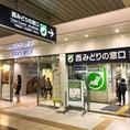 【道順1】当店の最寄駅はJR札幌駅。最も近い出口「西改札口」からスタート!!【道順2】「西みどりの窓口」横の入口から「パセオ」内を歩くこと30秒…