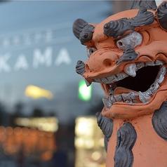琉球焼肉NAKAMAの雰囲気2