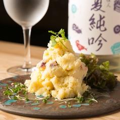 酒とビストロ KARASUのおすすめ料理1