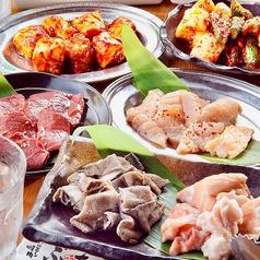 炭火焼肉 ぶち 久茂地店のおすすめ料理1