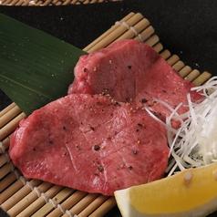 和牛焼肉 ぐりぐらのおすすめ料理3