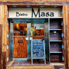 Bistro Masa ビストロ マサの写真