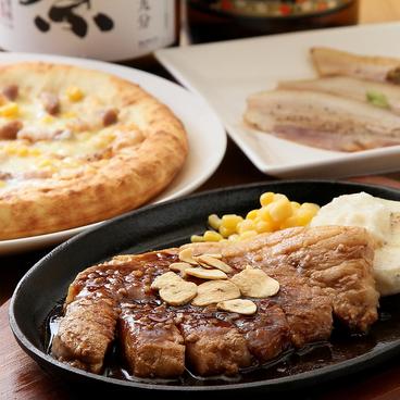 トンテキ dining らぶたのおすすめ料理1