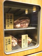 豚肉・牛肉にこだわりあります。