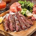 料理メニュー写真牛ハラミステーキ 120g SET  【ローストビーフ・生ハム盛り合わせ付き