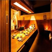 ◆少人数個室席◆目の前で調理をご覧いただけます。姫路での仕事帰りのサク飲みなど気軽にご利用頂けます。少人数からでも◎8名席などもございます。