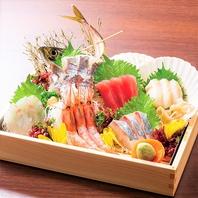 新橋で大人気!本格和食海鮮料理や宴会をもっとお得に☆