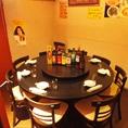 【6名様~11名様】華といったらコレ!大皿を真ん中に乗せてクルクル♪便利で楽しい円卓を囲んでわいわいお食事!黒と赤のお洒落な空間に気分もあがります♪ご希望があれば6名様以下でもご案内致します!【新宿 新宿三丁目 中華 バイキング 食べ放題 飲み放題 居酒屋 個室 ランチ 餃子 点心 ラーメン】