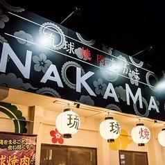 琉球焼肉NAKAMAの雰囲気3