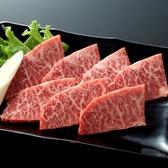 焼肉さんあい 北朝霞店のおすすめ料理3
