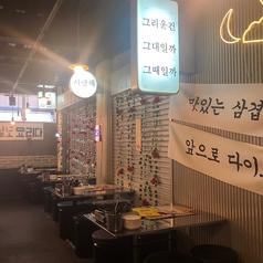 テーブルや看板、音楽など韓国を思わせる店内。