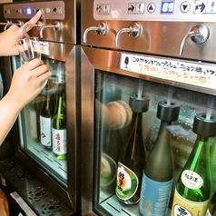 天ぷら居酒屋 朱々 長崎駅前店の特集写真