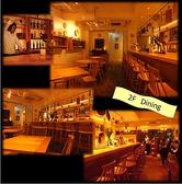 【2F】貸切時は着席時60名様まで収容可能。カウンターやテーブル席で仲間と語らう夜♪