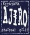 アジロ印のロゴ