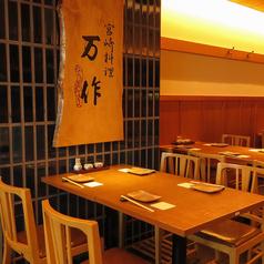 宮崎料理 万作 大名古屋ビルヂング店の雰囲気1