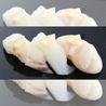 回転寿司 吉丸水産のおすすめポイント2