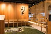 京都高台寺 よ志のやの詳細