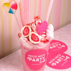 NICO NICO PARTY CAFE.KOKURA ニコニコパーティーカフェコクラ