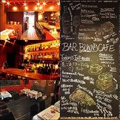 バルバニーカフェ BAR BUNNY CAFEの雰囲気2