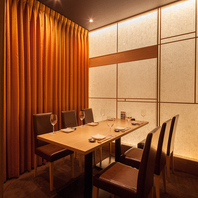 和食とワインの居酒屋 プライベート上質個室空間