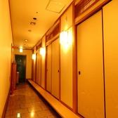 4・6・8・12・16名で区切れる完全個室の和室あります。