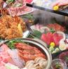 北海道の味 居酒屋 極のおすすめポイント2