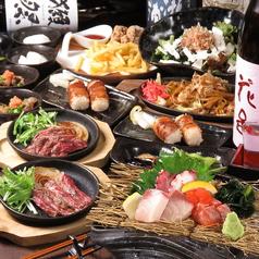 個室 鉄板居酒屋 花菱 江坂のコース写真