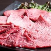 池袋焼肉 天下名牛 2号店のおすすめ料理2