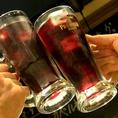 ジョッキで乾杯!カチ割りワイン!
