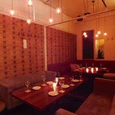 人気のゆったりソファー個室♪女子会や誕生日会、合コンや宴会にもオススメです!落ち着いた空間で、本格ナポリピッツァとワインをお楽しみください☆
