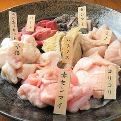 炭火焼肉スーパーホルモン 古三津店