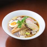 麺酒一照庵 和歌山市のグルメ